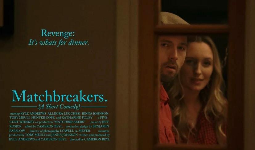 Matchbreakers Title Screen